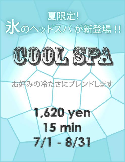 COOL-SPA.jpg