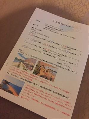 IMG_8397_R - コピー.JPG
