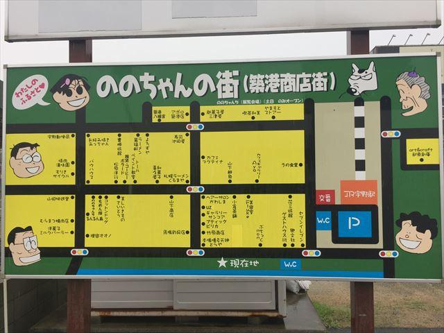 IMG_8457_R.JPG