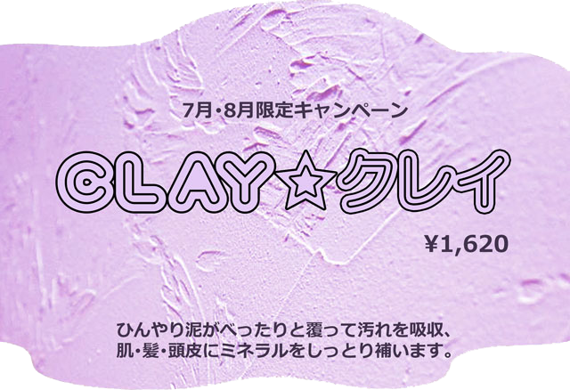 clayclay.png