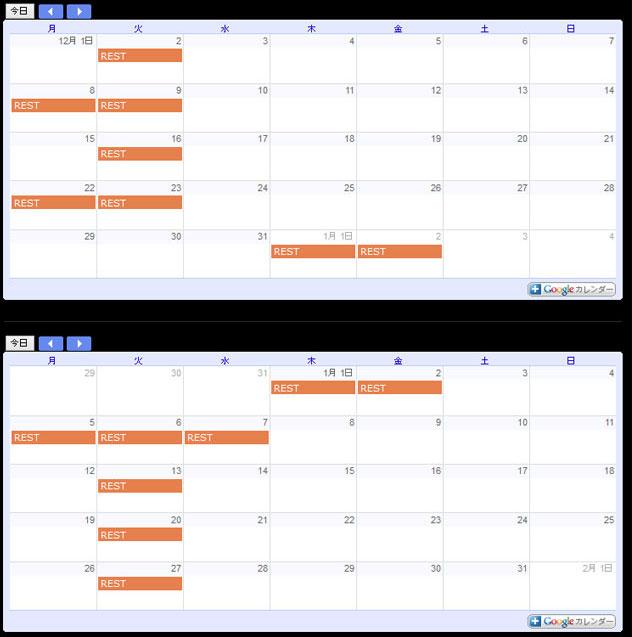 defcutz_schedule.jpg