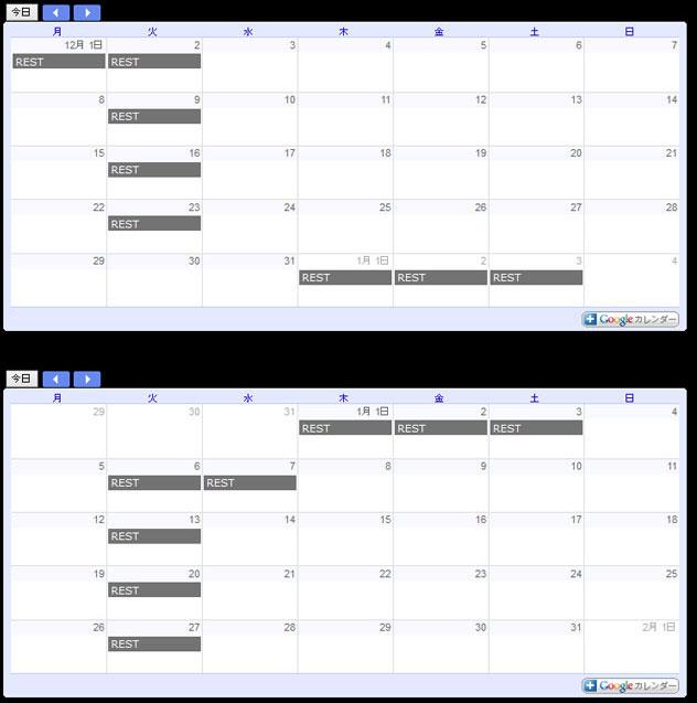 deflimi_schedule.jpg